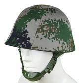 鋼盔80防暴塑料凱夫拉頭盔帽軍迷迷彩cs野戰80圓盔作訓安全帽