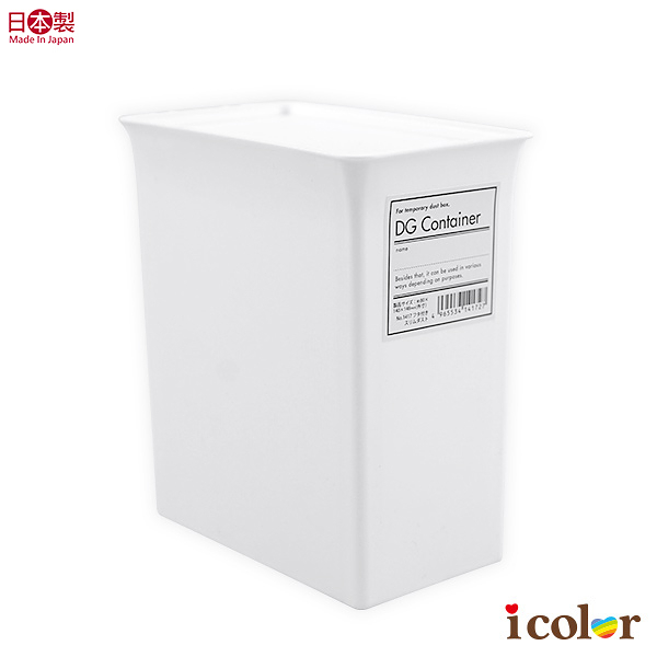 i color 日本製 純白細長型付蓋垃圾桶