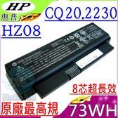 HP HZ08 電池(原廠最高規)-COMPAQ 電池 2230B,2230S,CQ20,CQ20-120TU HSTNN-OB84,HSTNN-OB77,HSTNN-XB77