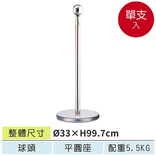 台灣製造圓頭掛勾式不鏽鋼圍欄柱 WSW-R2S(A) 限量破盤下殺55折+分期零利率