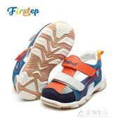 男童涼鞋新款韓版夏季包頭童鞋防滑兒童1-2-3歲4男寶寶鞋花間公主