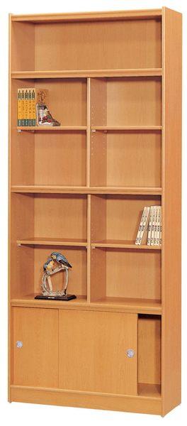 【IS空間美學】A-37櫻桃木收納書櫃