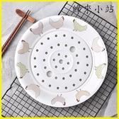 快樂購 托盤 0英寸大號餃子盤瀝水雙層盤陶瓷菜盤子蒸盤盛水餃托盤帶醋碟