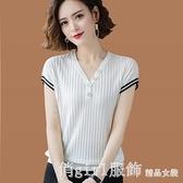 短袖針織上衣 媽媽夏裝短袖V領t恤女上衣冰絲針織中年四十歲50年輕小衫高貴洋氣 秋季新品