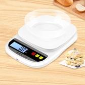 精準家用小型烘焙工具電子秤