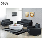 皮沙發 / 1+2+3人沙發 / 標緻黑水鑽皮沙發組 F176-A 愛莎家居