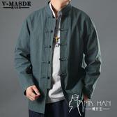 中山裝  唐裝中國風男裝亞麻外套男民族服裝中年中式休閑長袖外套中山裝