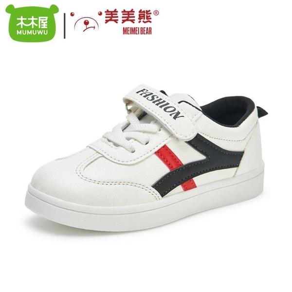 兒童鞋 兒童小白鞋男童鞋2020新款女童棉鞋加厚加絨時尚休閒運動鞋大棉鞋【快速出貨】