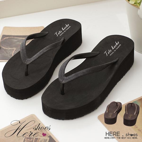 [Here Shoes] 前3後4.5CM 華麗亮粉防滑膠底楔型厚底夾腳拖 人字拖 海灘拖 MIT台灣製─AGP807