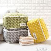 居家家 布藝棉被防塵袋被子整理袋 裝衣物的袋子衣服收納袋搬家袋 可可鞋櫃