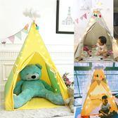 兒童印第安帳篷玩具游戲屋寶寶室內戶外公主房男孩女孩家用讀書角