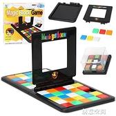 彩色行動方塊雙人對戰魔方抖音同款拼圖益智親子互動游戲桌面玩具 創意空間