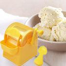 DIY趣味手工冰淇淋製造機/雪糕機(不挑...