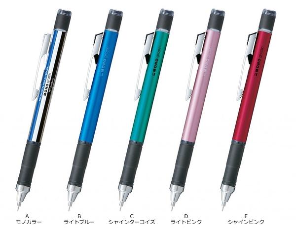 日本蜻蜓牌 TOMBOW MONO graph GRIP MODEL DPA-141 0.5mm 自動鉛筆