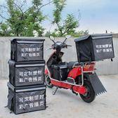 冷藏箱 外賣配送箱43升送餐箱子冷藏防水zg