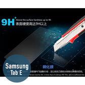 SAMSUNG 三星 Tab E 8 T375/T377 平板鋼化玻璃膜 螢幕保護貼 0.3mm鋼化膜 2.5D弧度 9H硬度