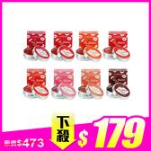 韓國 LANEIGE 蘭芝 Tin Tint Balm 唇蜜膏 14g ◆86小舖 ◆
