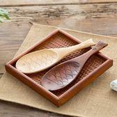 木制魚形飯匙創意電飯鍋飯鏟盛飯匙