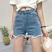 85折女裝韓版高腰寬鬆破洞鉚釘闊腿褲毛邊牛仔褲開學季