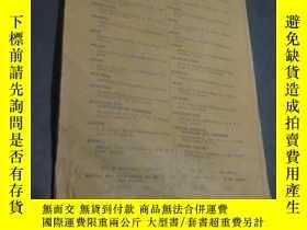 二手書博民逛書店report罕見on certain aspegts of th