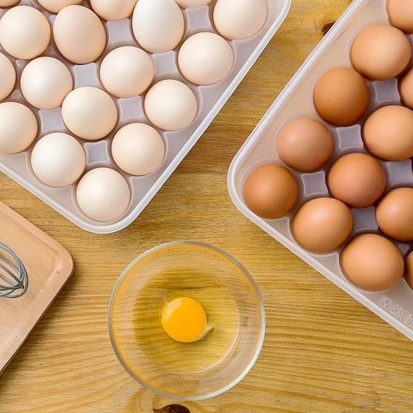 雞蛋收納盒架托多層家用冰箱長方形格子餃子盒放食品的保鮮盒