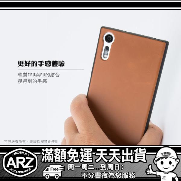 My 御次和感-手機殼 iPhone 8 Plus iPhone 7 i8 i7 SONY XZs XZ Z5 保護殼背蓋軟殼手機套保護套 ARZ
