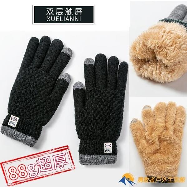 棉手套女冬天毛線觸屏保暖針織防寒手套【勇敢者戶外】