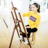 畫架 專業畫架木制1.45米支架式成人油畫架實木素描寫生4K畫架JD 唯伊時尚
