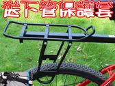 【JIS】B094 鋁合金快拆式自行車後貨架 腳踏車後車架 載物架 車載貨架 自行車