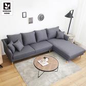【多瓦娜】多米尼克L型沙發/貴妃型面右
