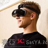 VR虛擬現實鏡4K智慧眼鏡3D頭戴頭盔