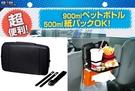 車之嚴選 cars_go 汽車用品【EB-194】日本 SEIKO 多功能後座餐飲架 餐盤架 飲料架 置物盤 黑色
