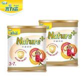 豐力富 Nature+ 金護兒童奶粉3-7歲(1.5kgx2罐)