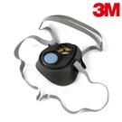 【醫碩科技】3M 3200半面罩簡易單罐防毒面具 可搭有機濾罐/濾棉 1個