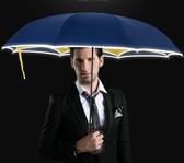 反向傘雨傘全自動雙層免持式晴雨兩用長柄