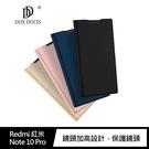 DUX DUCIS Redmi 紅米 Note 10 Pro SKIN Pro 皮套 可立 插卡 側翻 保護套 手機套