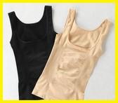 束身產后收腹塑身衣服束腰塑形不燃脂瘦身無痕美體薄款緊身背心女兩件裝