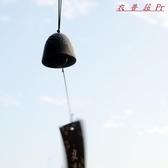 金屬掛飾日式南部鑄鐵風鈴柳燕 衣普菈