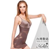 Mollifix瑪莉菲絲 Double X牛仔肚 強效收納塑身衣 (咖金)