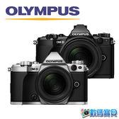 【SD32G+回函申請送垂直握把】OLYMPUS E-M5 Mark II + 12-40mm F2.8 PRO KIT 元佑公司貨 em5 m2