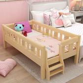 兒童床 實木兒童床帶圍欄小床幼兒床小孩單人床鬆木加寬拼接床可定制【星時代女王】