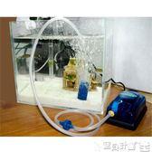 制氧機 松寶增氧泵家用小型超打氧機養魚迷你沖氧機水族箱魚缸氧氣泵igo 220v 寶貝計畫