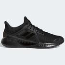 J-adidas CLIMACOOL VENT 男鞋 慢跑 輕量 透氣 避震 全黑 三線 運動 舒適 EG1126