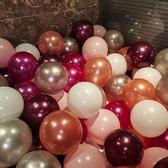 婚禮派對佈置用品加厚珠光氣球100個裝飾創意婚禮結婚房場景布置生日派對布置用品 玩趣3C