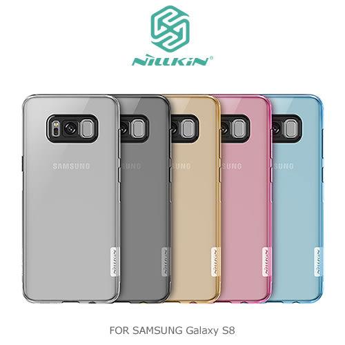 摩比小兔~NILLKIN SAMSUNG Galaxy S8 本色TPU軟套 果凍套 手機殼