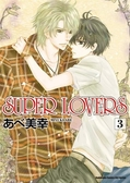 SUPER LOVERS (3 )