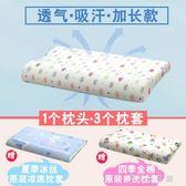 兒童枕頭嬰兒寶寶枕頭0-1-3-6-10歲小學生小孩幼兒園記憶枕男女棉 千千女鞋YXS