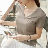 新款莫代爾短袖t恤女夏裝純色寬鬆半袖體恤韓版黑白色V領上衣 科炫數位 雙十二全館免運