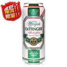 【整箱免運】無酒精啤酒 素啤酒 Alc.0.0% 德國進口 歐廷格500ml x 24罐