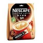 雀巢咖啡二合一義式拿鐵 12g x25【愛買】